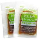 Kikkoman Corporation salt, phosphorus & adjusted potassium しわり dressing 10ml×50
