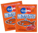 Co., Ltd. food care calcium and magnesium rich! CA and Mg salmon furikake 2.6 g x 10pk