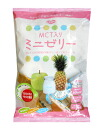 Nisshin oillio Group Ltd. MCT with miniseries (blue Apple pineapple yogurt)