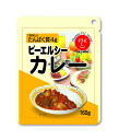 Holly cafes, Inc. protein dish PLC Curry 160 g