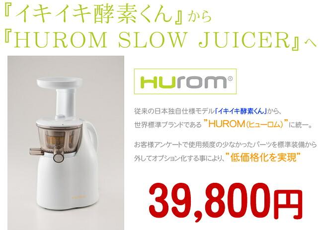 Dr Walker Slow Juicer Extractor : Dr.Meal Rakuten Global Market: Low-speed compression ...