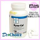 Dyna - CAL [100 grain] (optional)