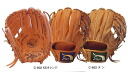 Kubota slugger Kubota rubber-ball glove glove (soft combined use) (edge function) KSN-8PSE for second shortstop