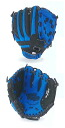 Junior baseball kids grab Palm-Gear clutch model blue BG80-18