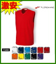 ★ surpassed 1000! Cheap exercise clothes! Extensive color classic t-shirt ★ junior sleeveless t-shirt basic basketball t-shirt P-1810 P1810