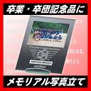 추모의 선술집 거울 축구 사진 프레임 MPMSF 졸업 단체 기념품