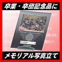 추모의 선술집 거울 핸드볼 사진 프레임 MPMSH 졸업 단체 기념품