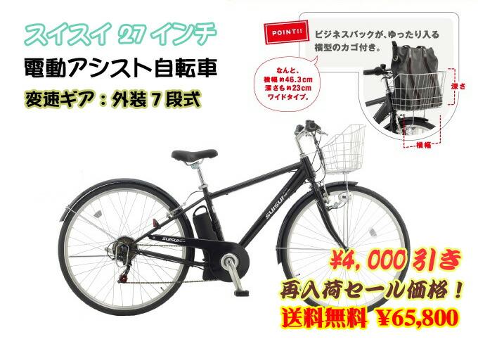 KH-DCY700
