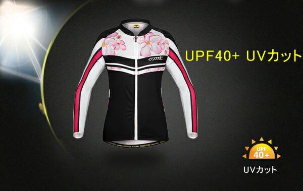 自転車の 自転車 ウエア 女性 : 女性用 サイクルウェア 長袖 ...