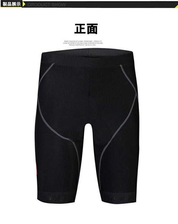 自転車の 自転車 パンツ パッド 女性用 : ... 自転車パンツ!サイクリング