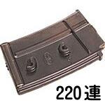 SIG用 220連射 マガジン 電動ガン