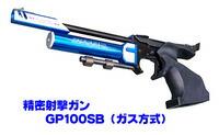 KSC GP100SB ��̩�ͷ⥬������������