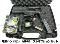 電動ガン M9A1 フルセット 東京マルイ