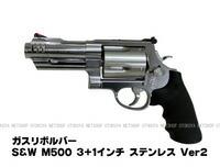 ��������ܥ�С���S&W��M500��3+1����������ƥ�쥹��Ver2