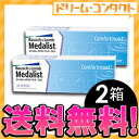 ◆ ◆ メダリストワンデー plus 2 box set ( eyes per month PM ) / 1 day disposable contact lenses and Bausch & Lomb