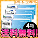 ◆ ◆ メダリストワンデー plus 4 box sets ( eyes 2 months min ) 1 day disposable contact lenses and Bausch & Lomb