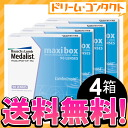 ◆ ◆ メダリストワンデー plus Maxi box 4 box sets ( eyes 6 months min ) 1 day disposable contact lenses and Bausch & Lomb