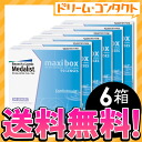 ◆◆Contact lens / Bausch & Lomb disposable for six medalist one D plus maxiskirt box set (for both eyes nine months) / one day