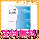 Use メダリストワンデー plus Maxi box (90 pieces) and one day ◆ ◆ discard contact lens / Bausch & Lomb