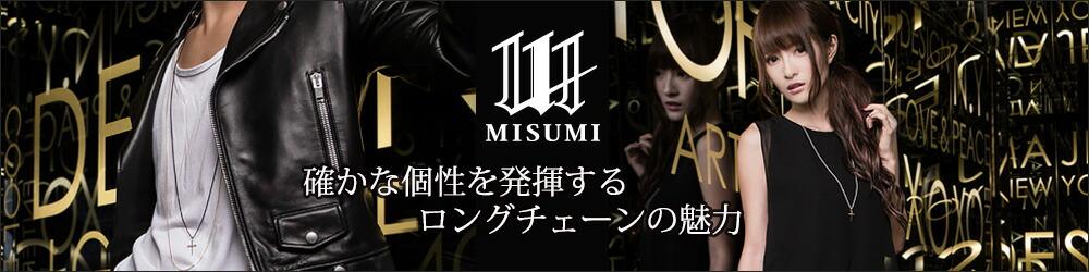 MISUMI新作追加