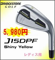 J15DPF