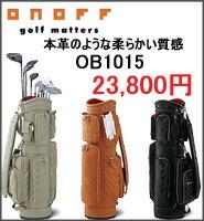 OB1015