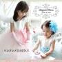 刺繍とチュールグラデーションが上品上質な子供ドレス