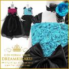 子どもドレス ガールズドレスアレンジリボン キラキラゴージャス ドレス