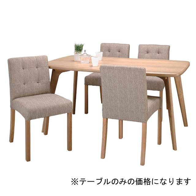 Dreamrand rakuten global market wooden dining table for 2 person dining room table