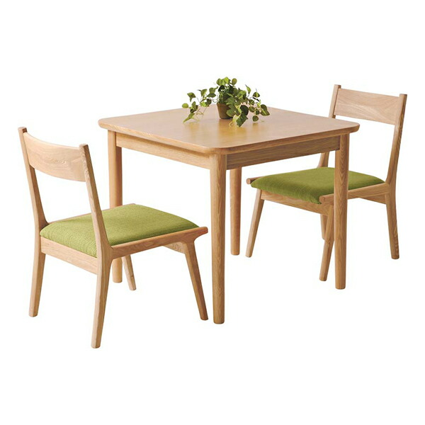 Dreamrand Rakuten Global Market Cafe Table Set 2 People