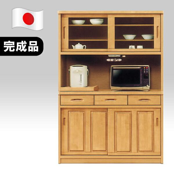 dreamrand  라쿠텐 일본: 찬 완제품 90cm 폭 폭 90cm 슬라이딩 식탁 ...