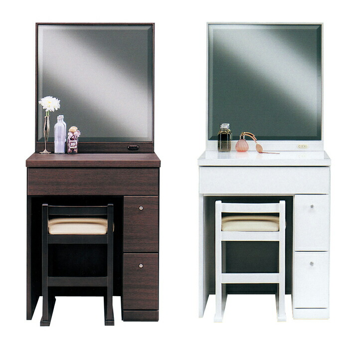 Dreamrand Rakuten Global Market Dresser Vanity Makeup Table Doressaa Wood