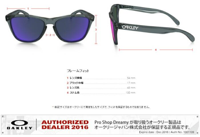 dreamy1117   Rakuten Global Market: OAKLEY Oakley ...