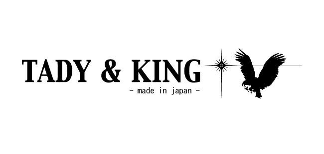 艰苦&king 新羽毛戒指扔 k18 (小拇指) 生长的灵魂和一些包括不可继承