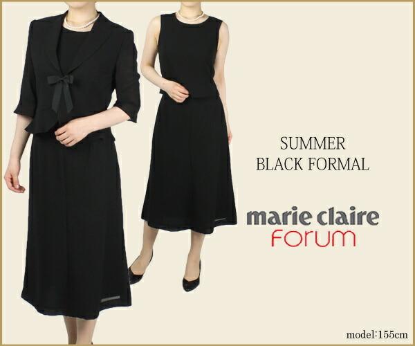 マリクレール(maire claire)サマーブラックフォーマル3ピーススーツ
