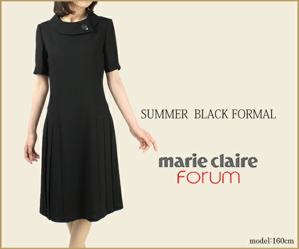 【50%OFF】マリクレール(marie claire) サマーブラックフォーマルワンピーススーツ [夏物](礼服・喪服)