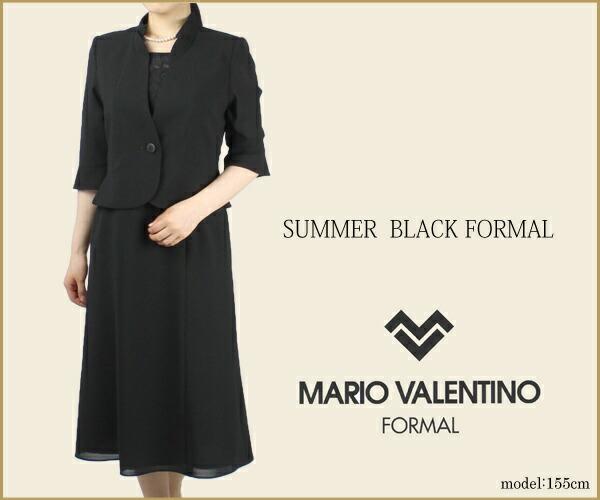 【マリオ・ヴァレンティーノ】サマーブラックフォーマルワンピース