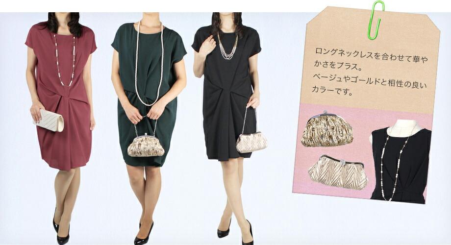 ロングネックレスを合わせて華やかさをプラス。ベージュやゴールドと相性の良いカラーです。