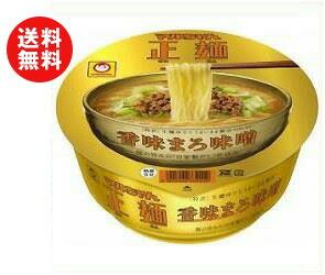 東洋水産マルちゃん正麺カップ香味まろ味噌121g×12個入