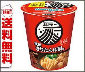 サンヨー食品サッポロ一番和ラー津軽帆立貝焼き味噌風73g×12個入