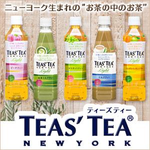 TEAS��S TEA �ƥ������ƥ���