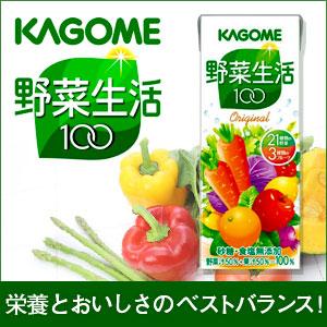 KAGOME �������100 ���ܤȤ��������Υ٥��ȥХ��