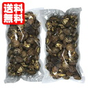 말린 표고버섯 [건조 표고버섯/건 표고버섯/건 표고버섯/건 표고버섯/건조 표고버섯/건조 표고버섯/干 표고버섯/干 표고버섯/干 표고버섯/국내 생산] [평일 15 시 까지의 주문] 국산 원목 건 표고버섯을 놀라운 가격에!