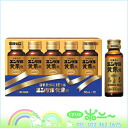 Yunker Yellow Emperor liquid 10 pieces