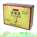 M. officer Zhuang see former oral liquid Royal 30ml×10 book
