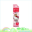 H Mister deodorant cream Kitty 25 g