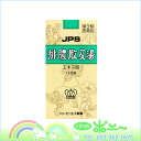 JPS herbal medicine-36 evapotranspiration and drainage and water はいのう, きゅうとう extract tablets 120 tablets