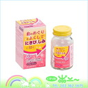 York kampo Katsura branches Poria-round charge applied 苡 Jin extract tablets 120 tablets x 3 pieces