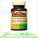 Nature maid calcium magnesium, 90 zinc
