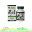 Nature's resources Ginkgo biloba 60 tablets